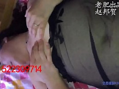 Asian, china, Adorable Asian Girls, Adorable Chinese, Perfect Asian Body, Perfect Body Fuck